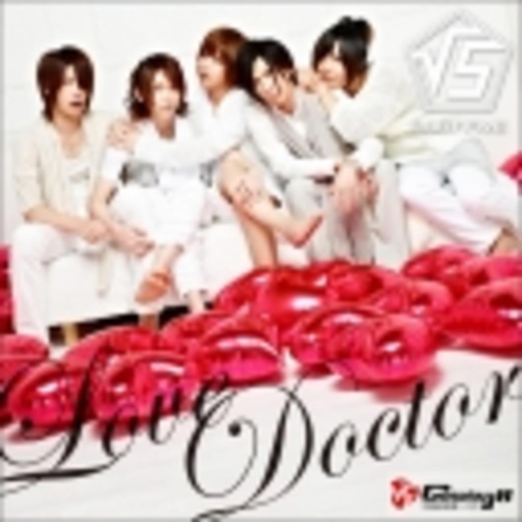 †Love Doctor†
