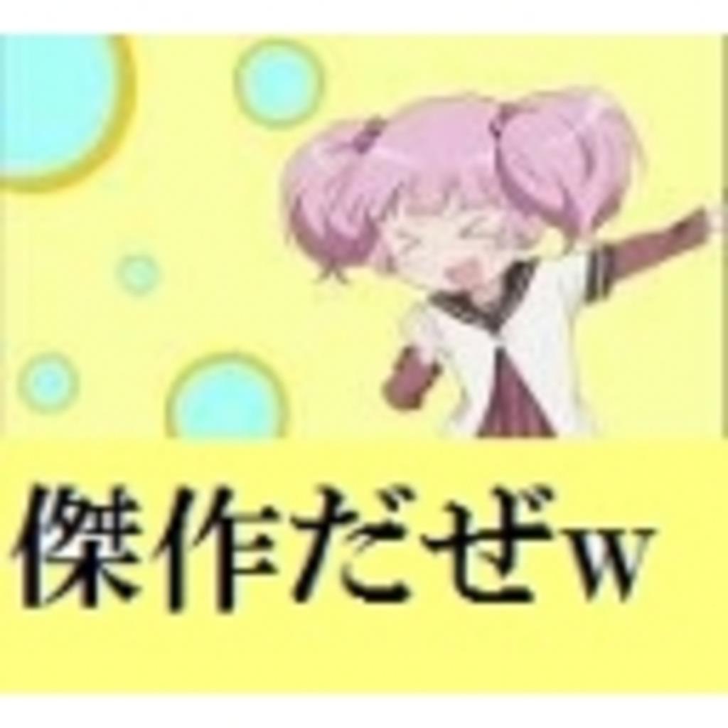 【K】チャンネル