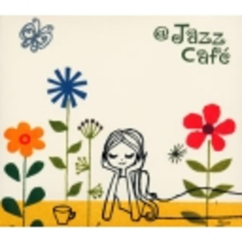 よーいドン! @ kurumi's Cafe 2号店