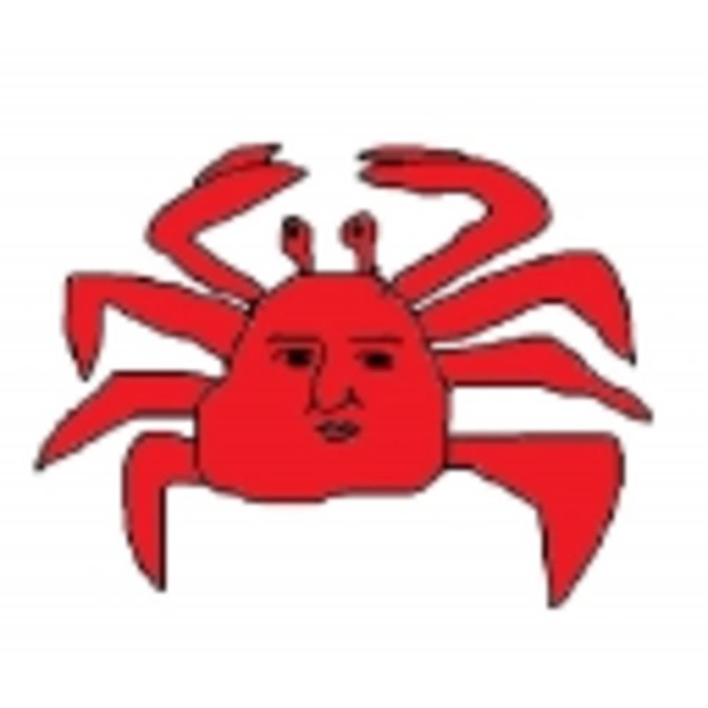 蟹になりたいもん(仮)