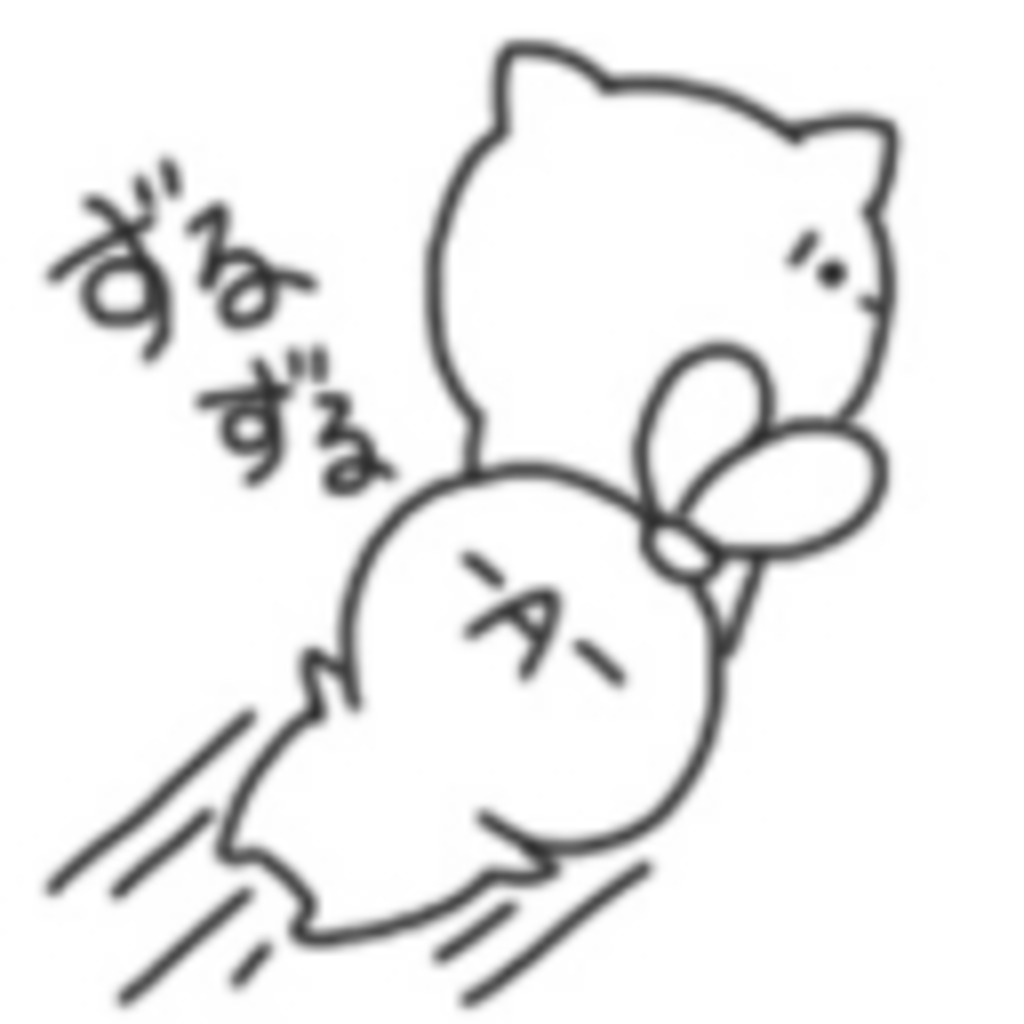 のんびりまったり☆ゆる~りゆた~り(=゚ω゚)ノ