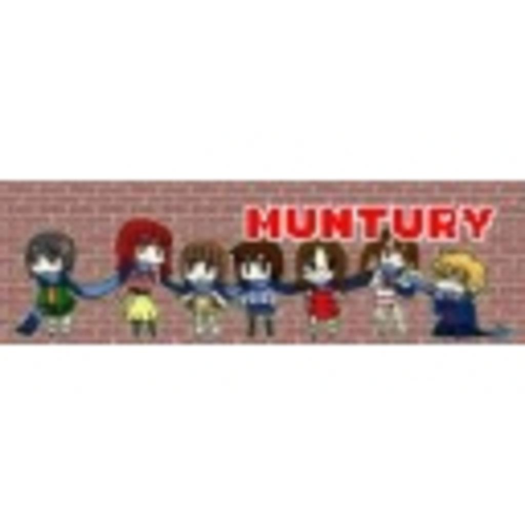Muntury