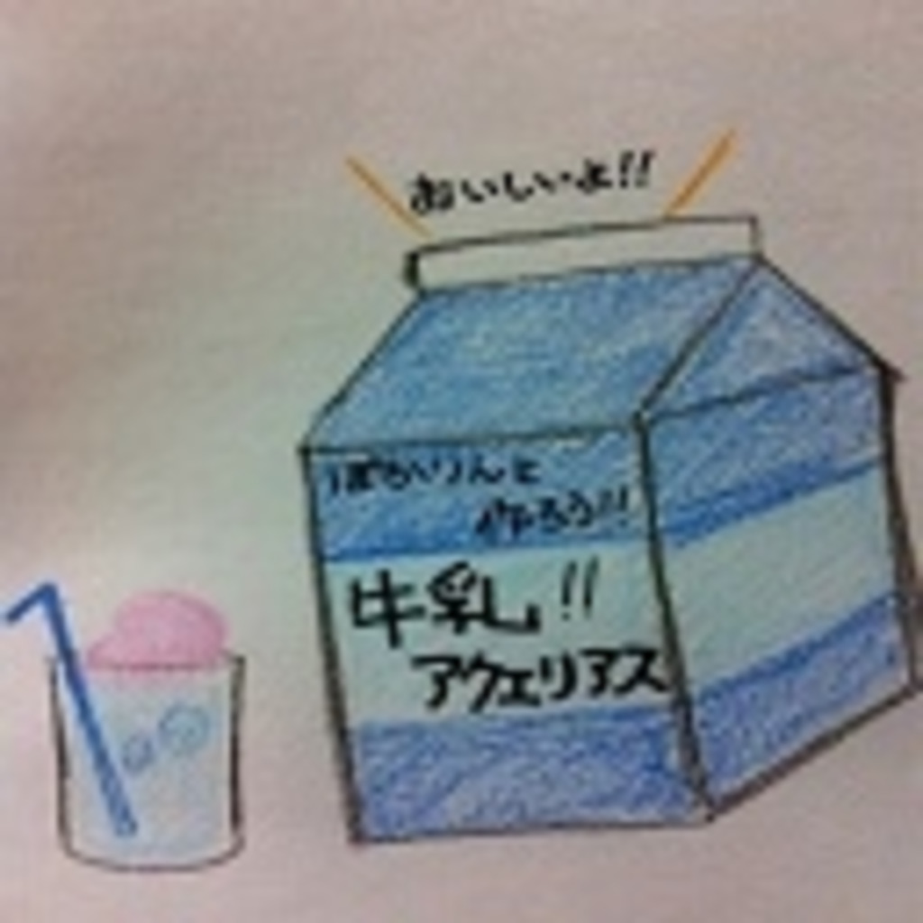 舞雪とポカリの牛乳アクエリアス共同研究組合