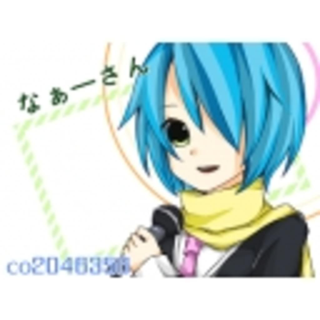 Happiness clover~なぁーさん(・ω・`*)の部屋~