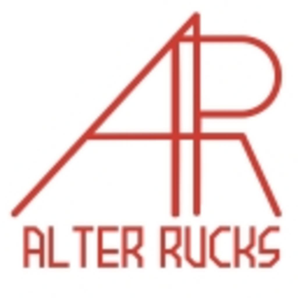 Alter Rucks