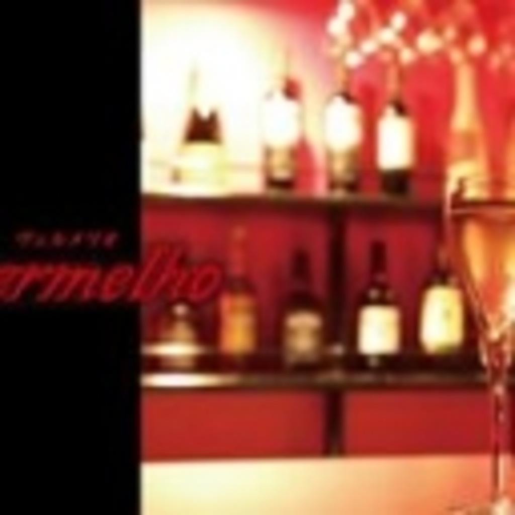 Bar Vermelho