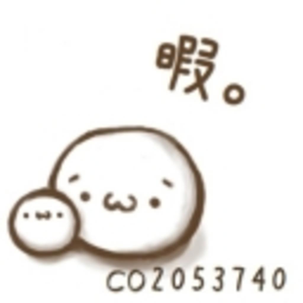 【K&G】暇人共が自由気ままにゲーム実況とかいろいろ(´∀`)