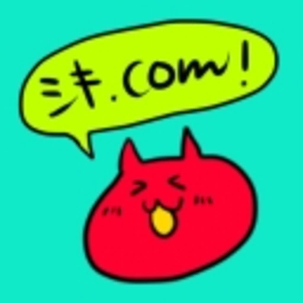 シキ.com