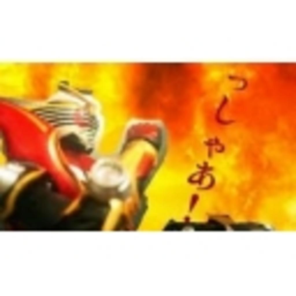 北川リオ公式コミュニティ「Red」