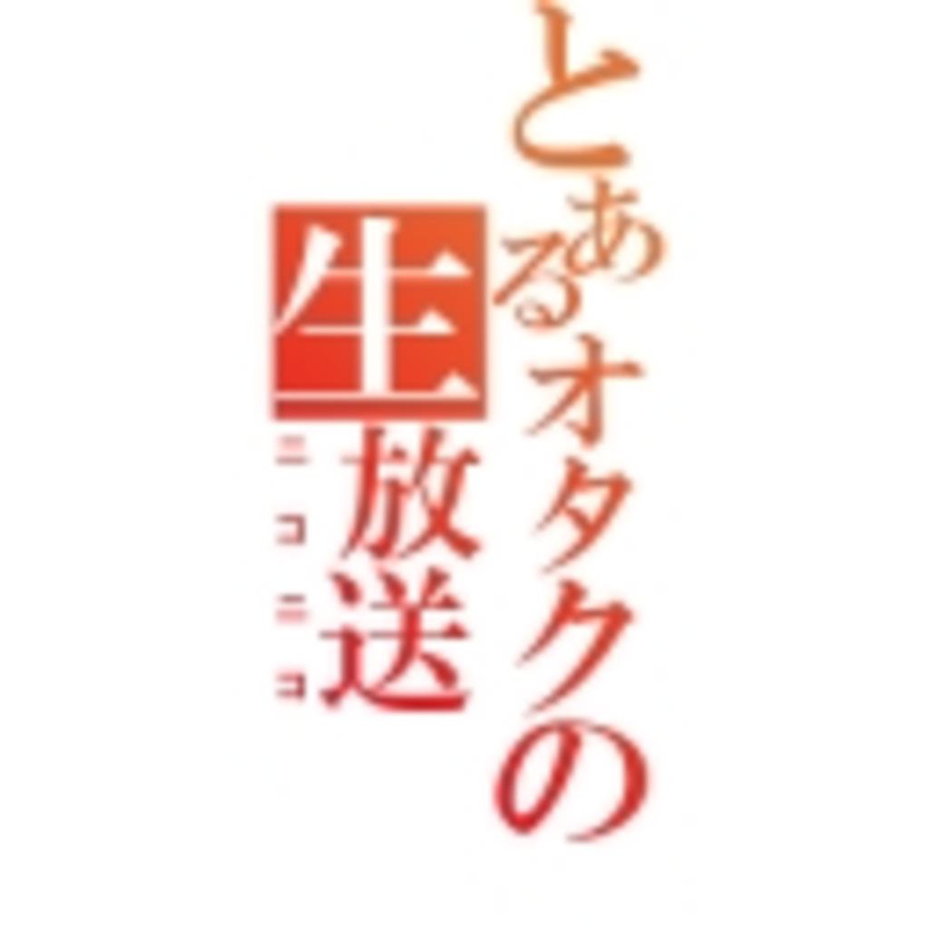 ゲームセンターCX 関西支社