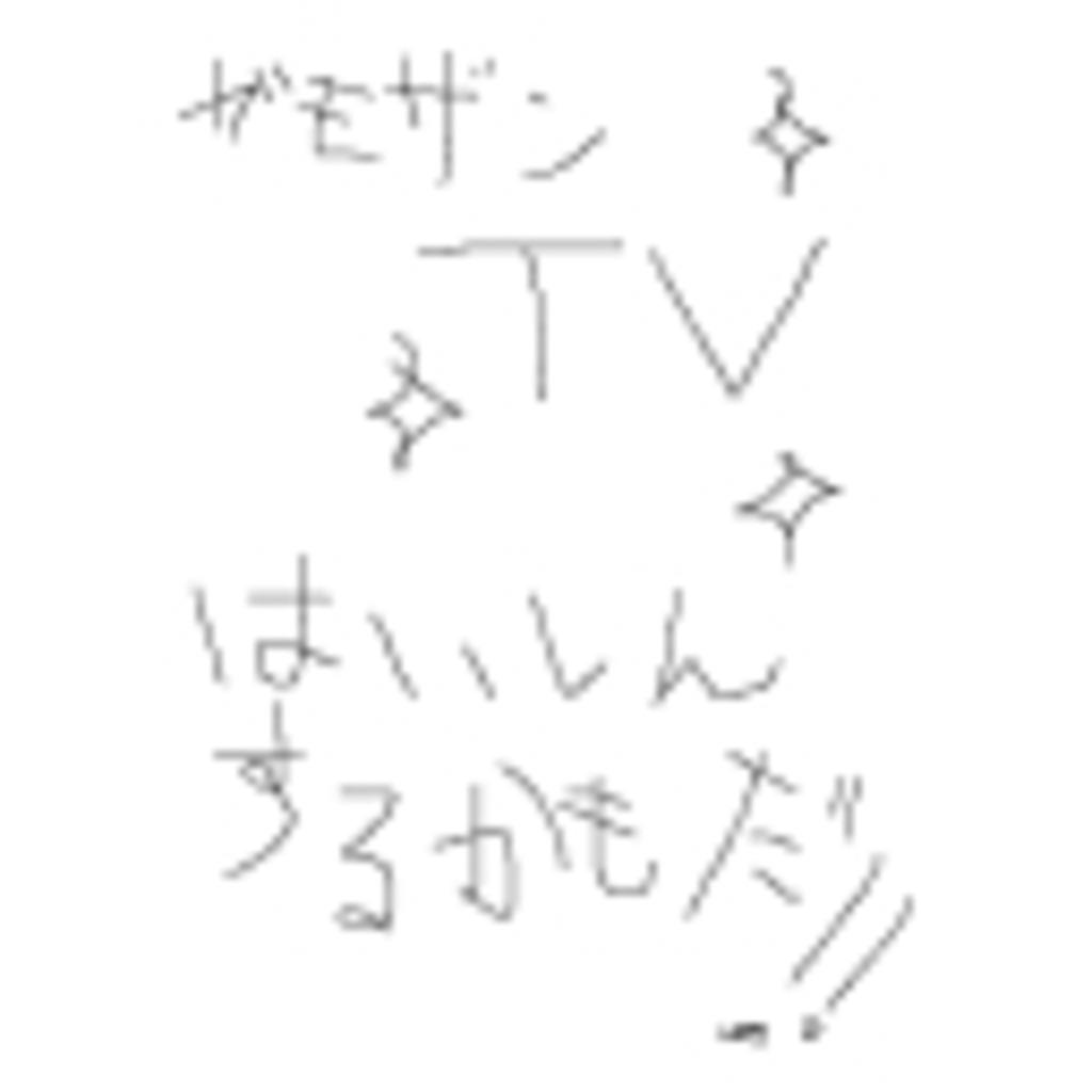 gamozannTV