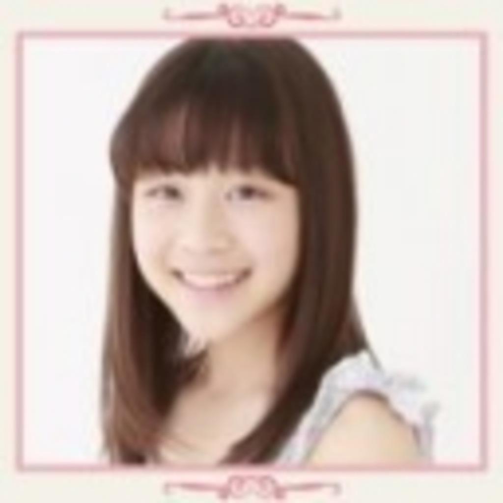 【閃光花火】 オレンジ・あ~みん ニコニコ勉強ガンバリまっす!