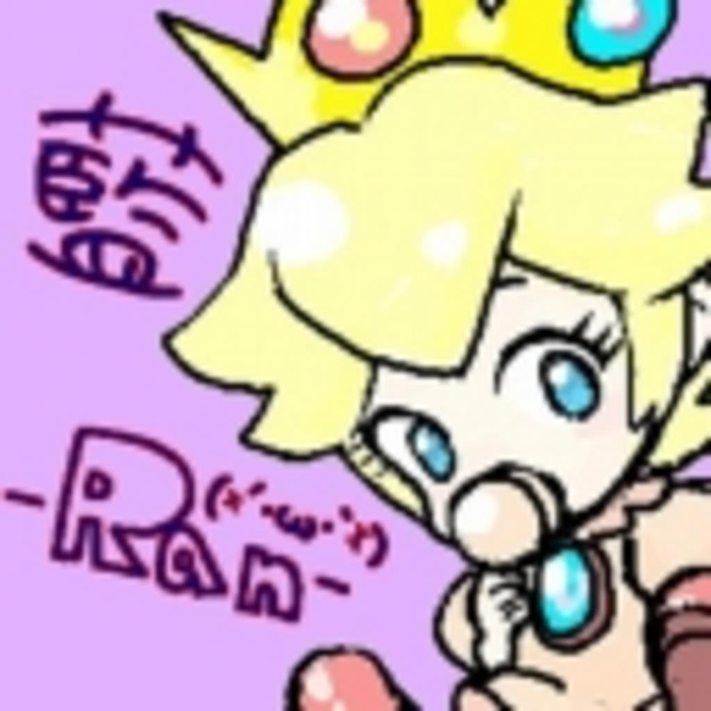 藍-Ran-が雑談してみるよ(*´・ω・`*)