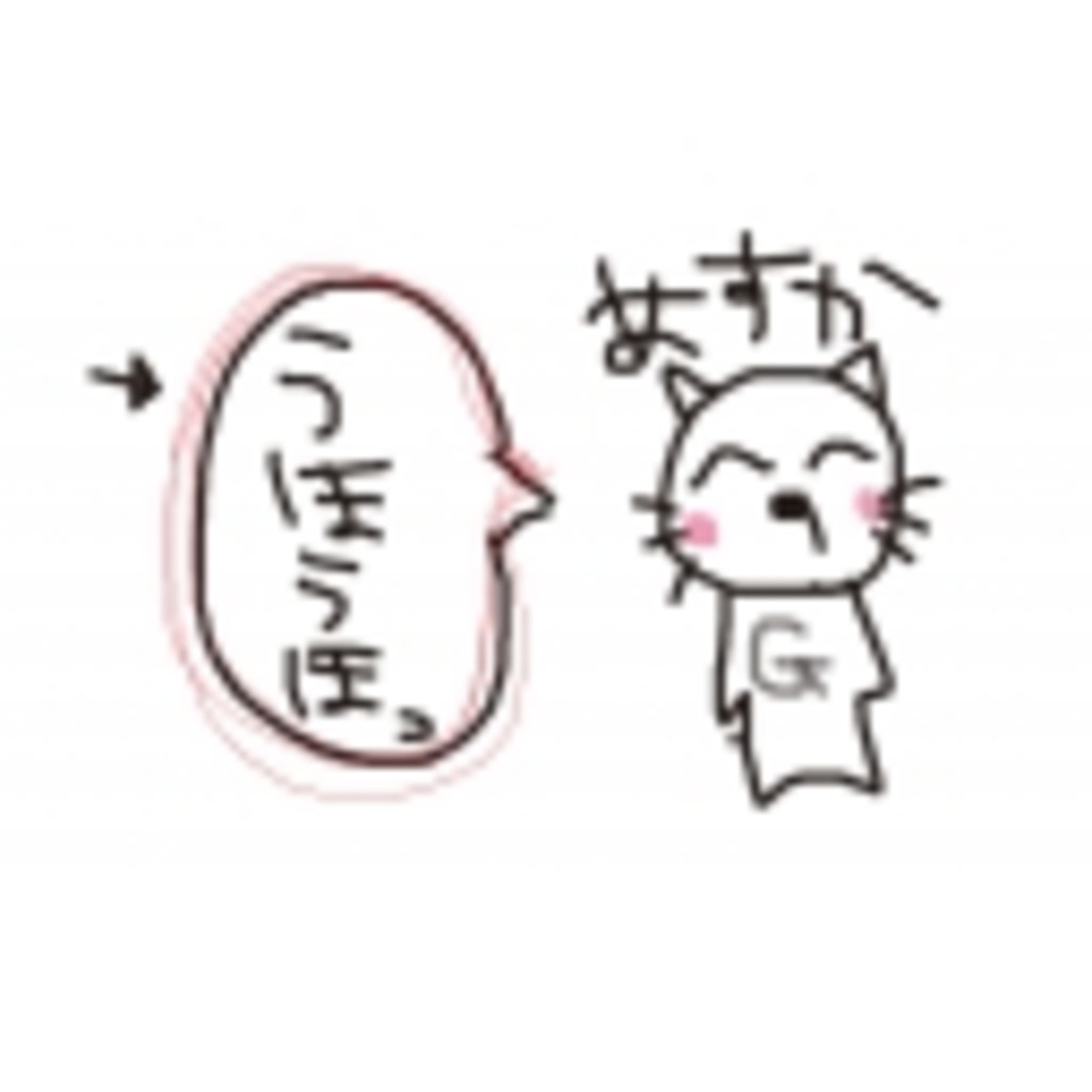 a  s  u  k  a(飛鳥)のOSU配信