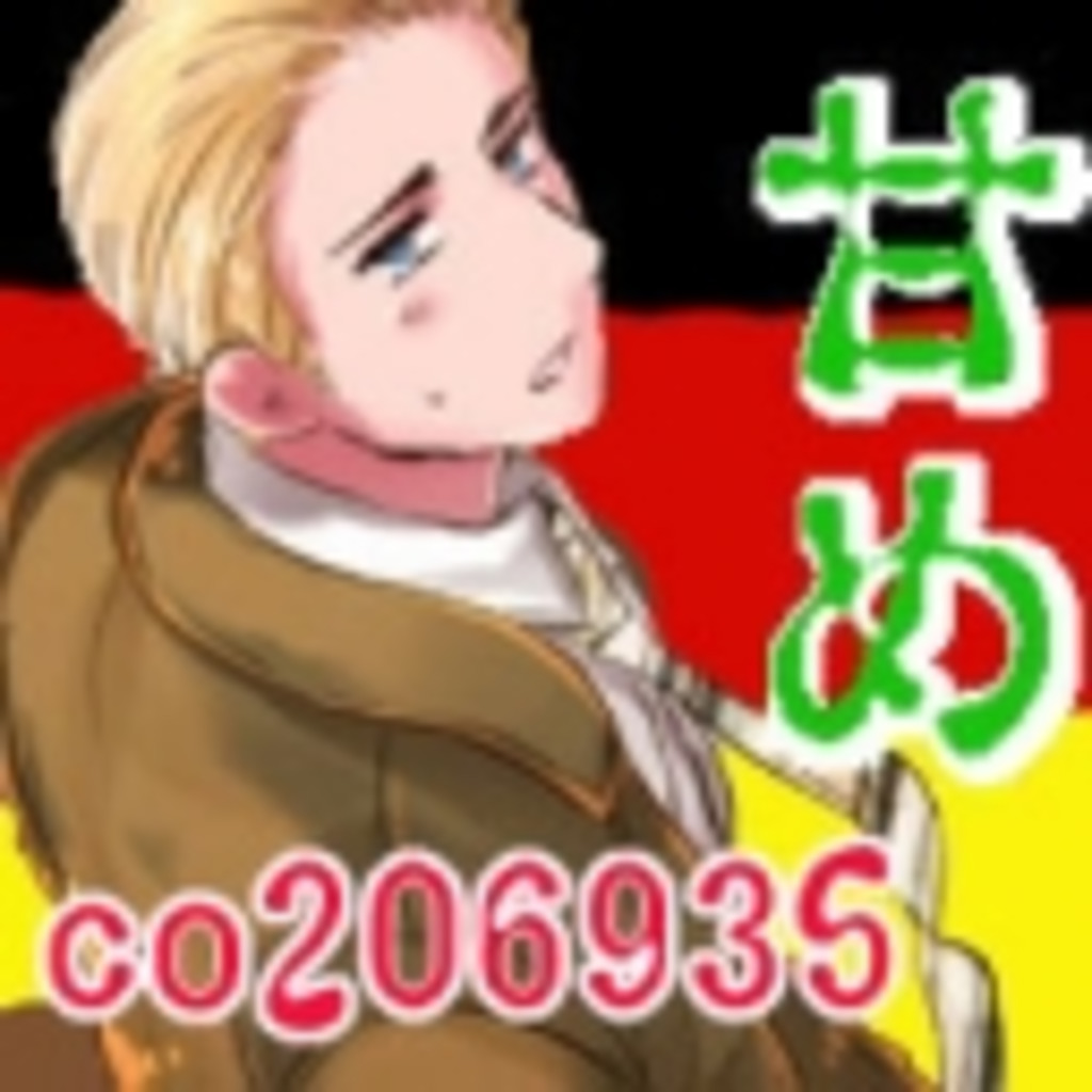 すぃーと・ぽてと(仮)