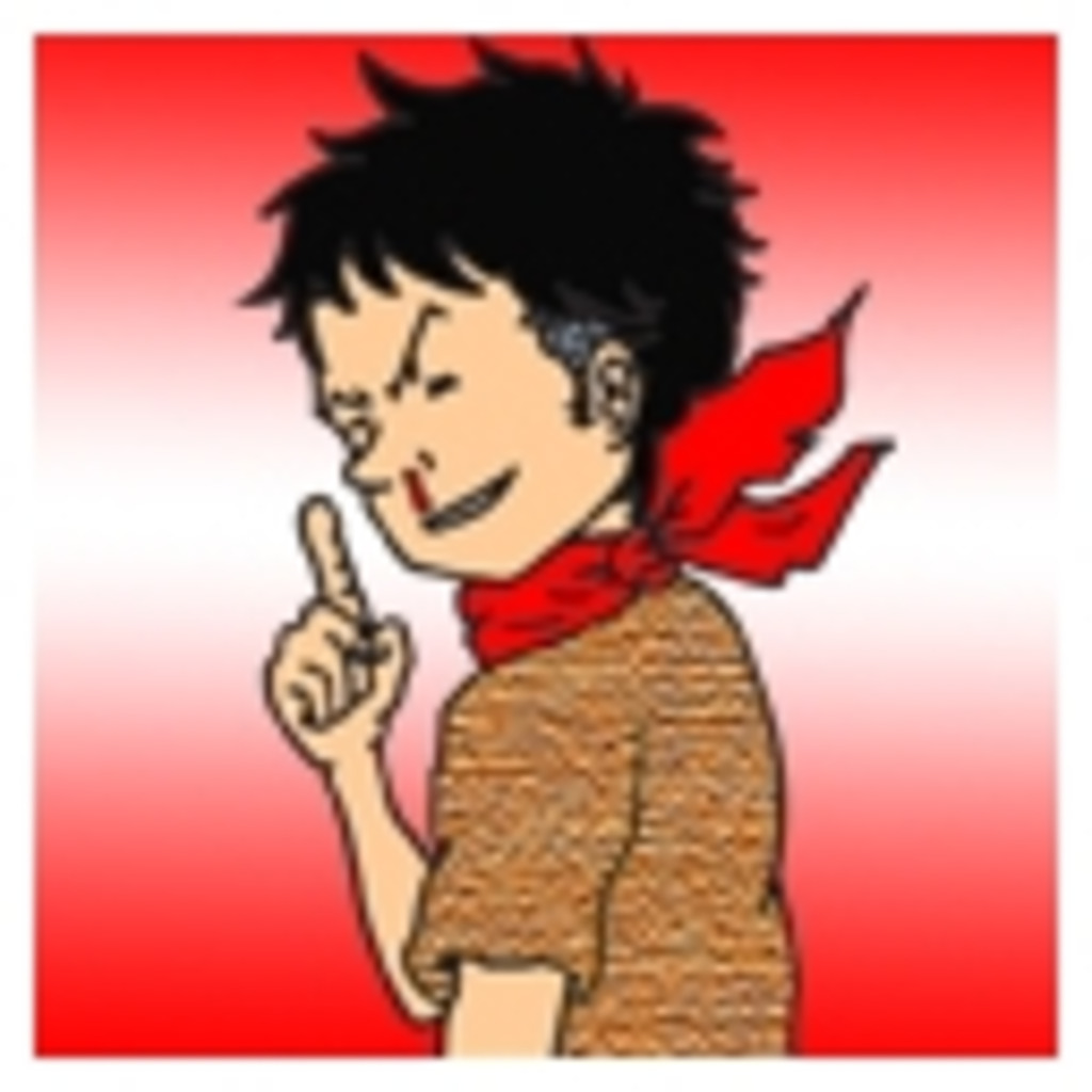 """編集部""""一円""""の小部屋"""