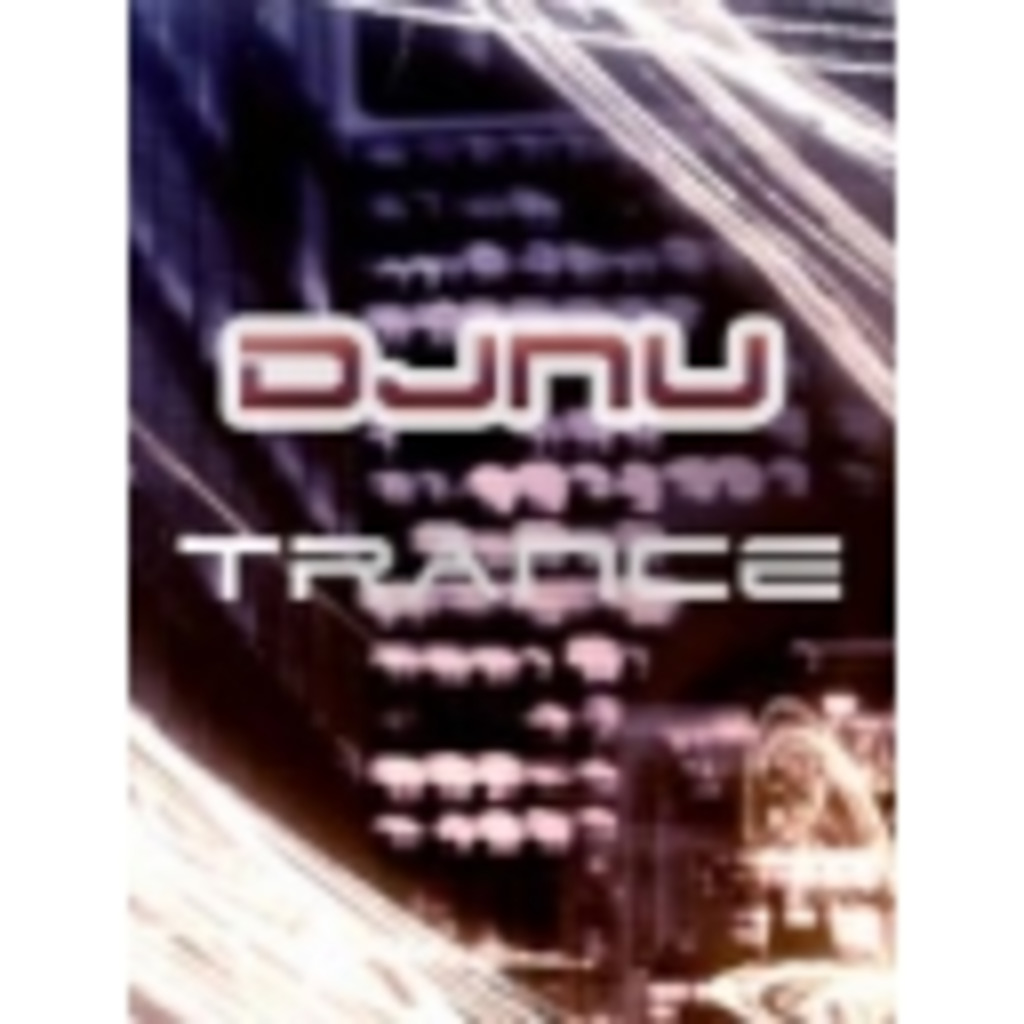 Trance Mix (DJNu)