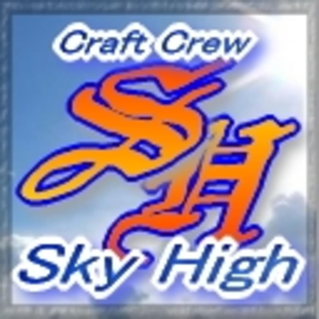 Craft Crew 『Sky High』