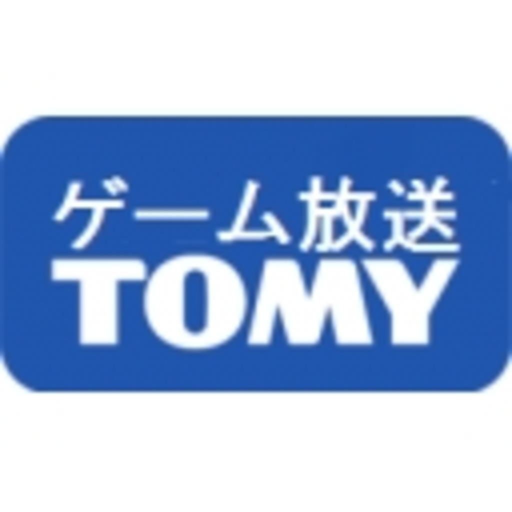 tomyの放送室(放送初心者)