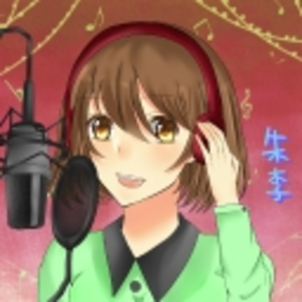 ○HENTAI○朱李と愉快な仲間たちの戯れ場☆