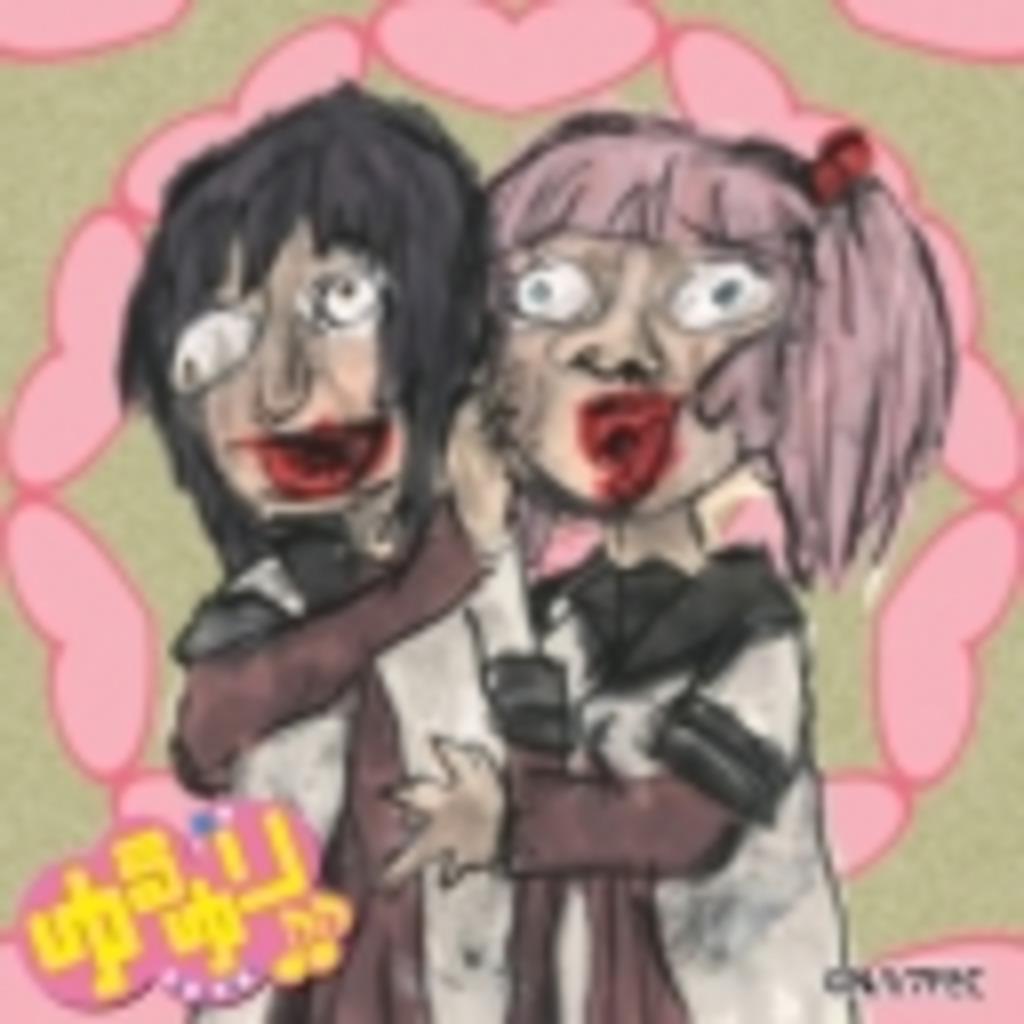 肥後民が生ヴァイス!!