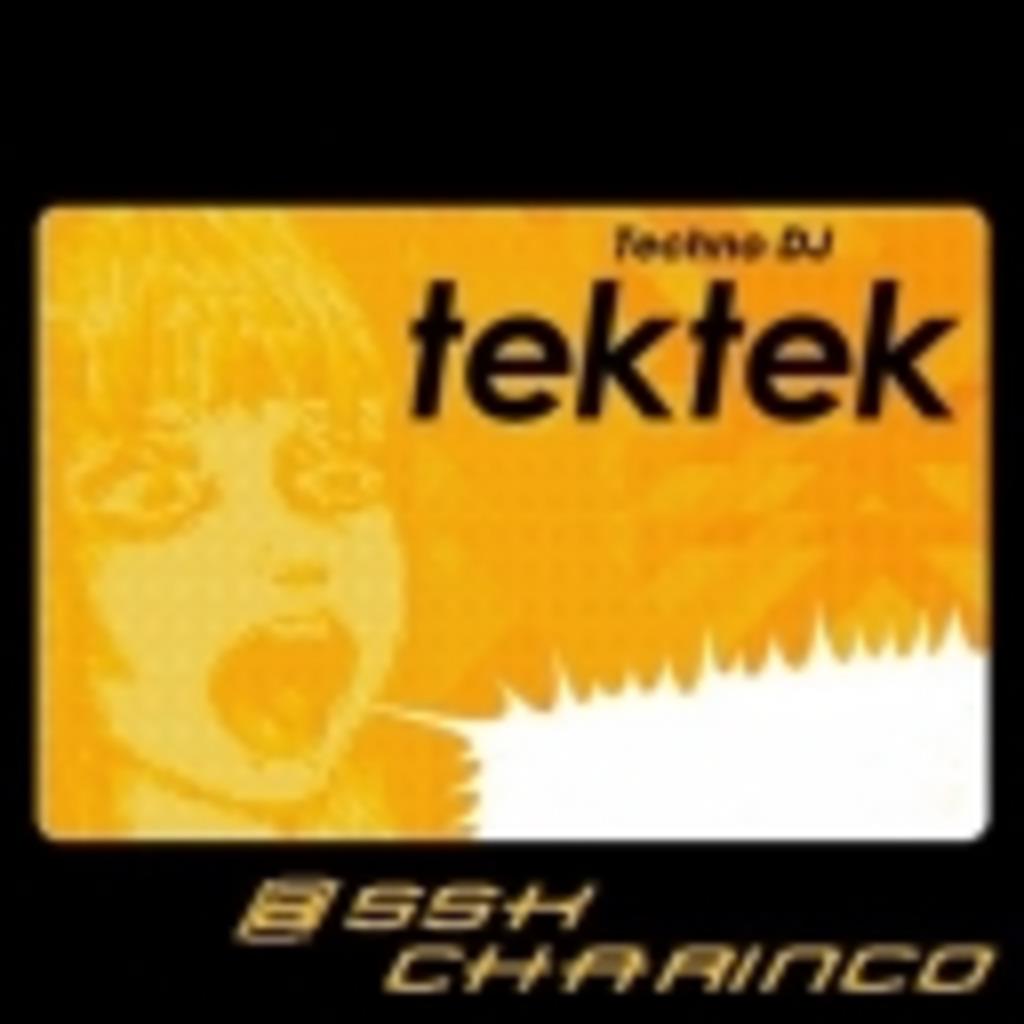 +++ Techno DJ tek tek +++
