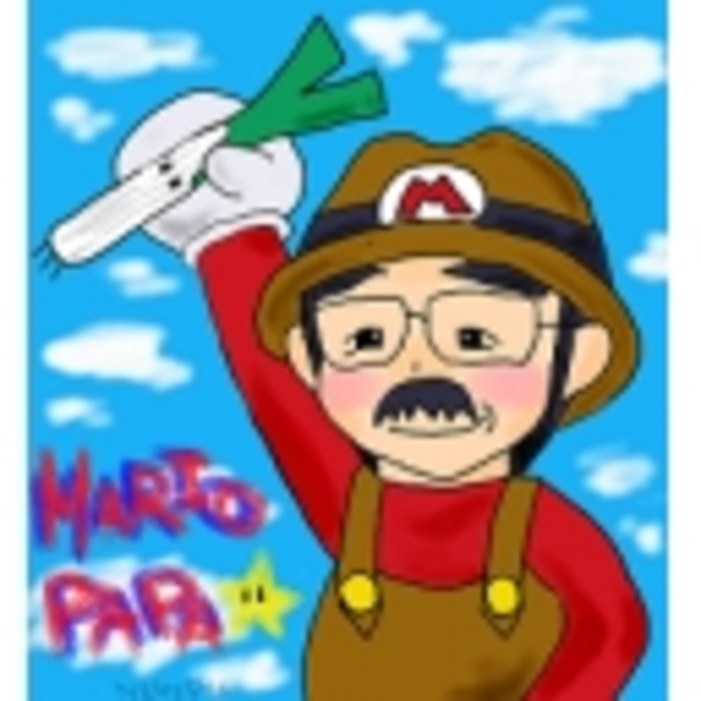 マリオのアウトドアライフ