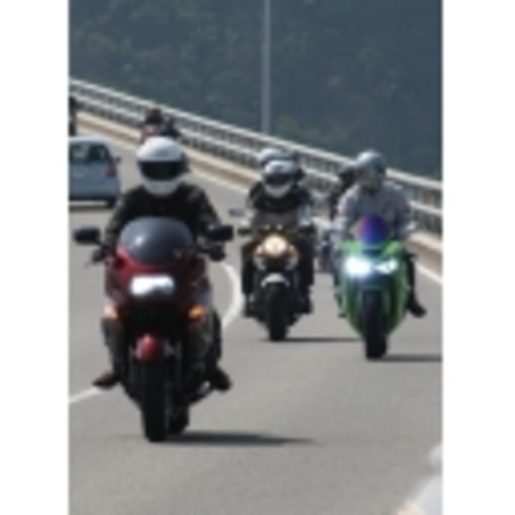 ツーリングどうでしょう バイク雑談コミュニティε=(っ`・ω・´)