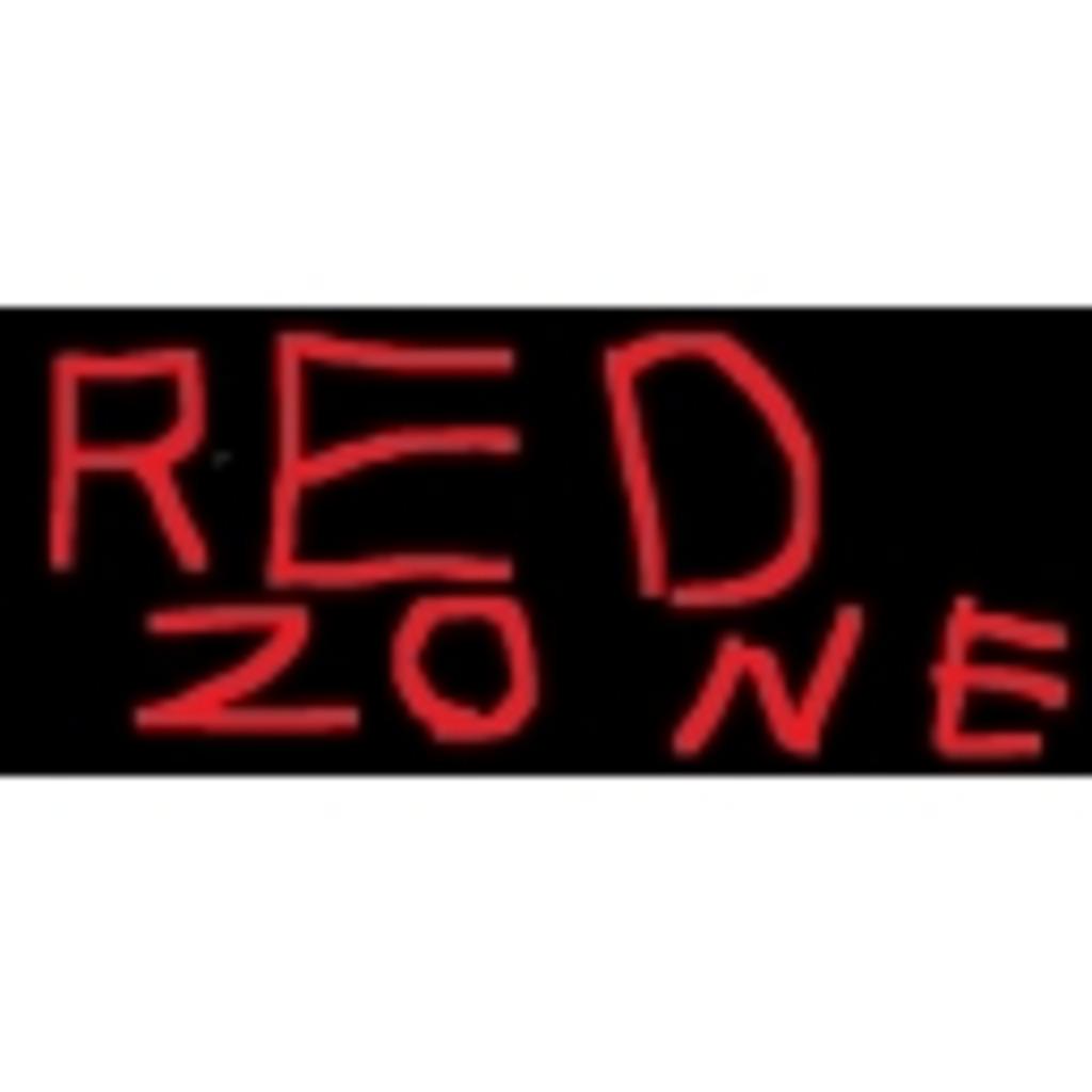 RED_ZONE Snow Goose 動画視聴会