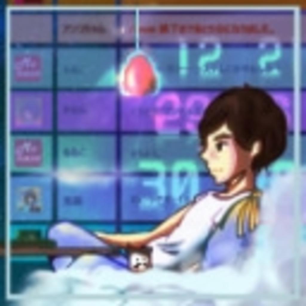 居酒屋コミュ 『奈良のおっさん』