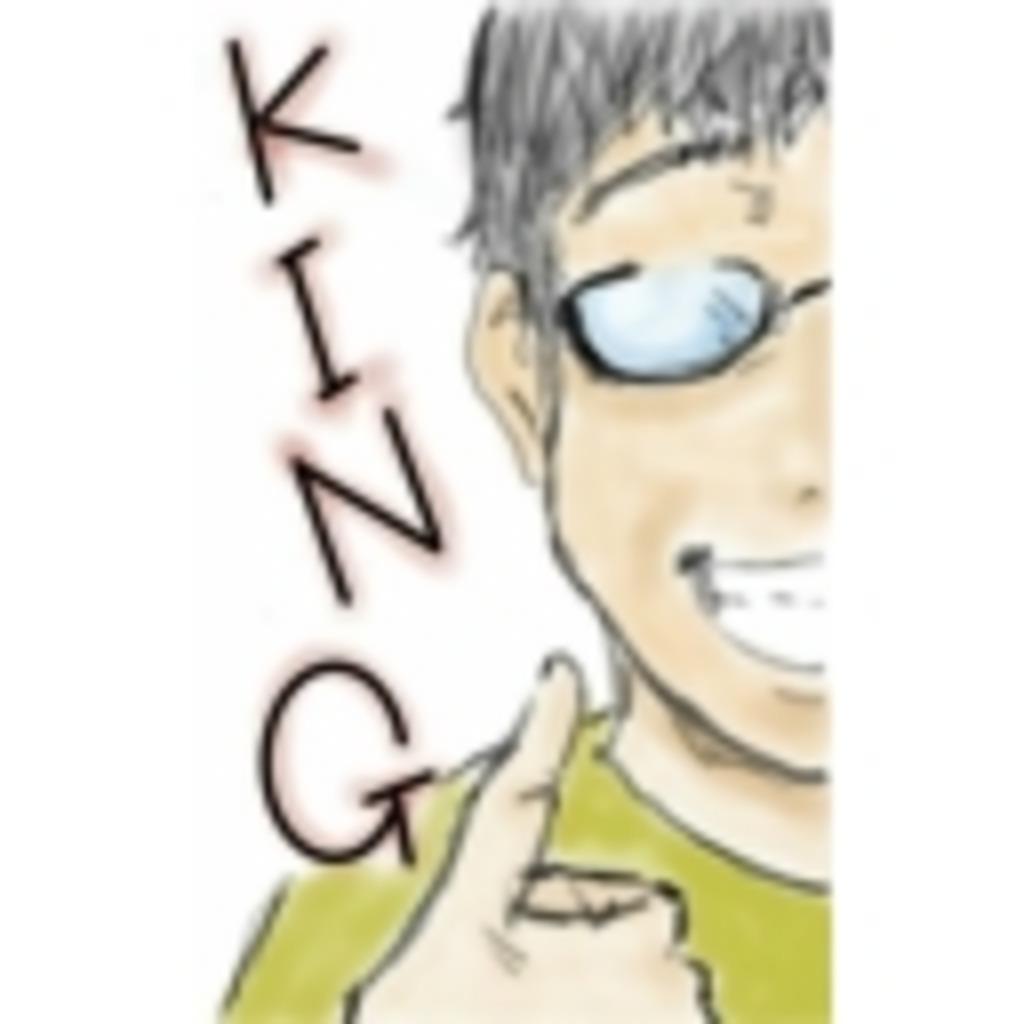 【初見さん大歓迎】キングのgdgd~大 放 送~ヽ(・∀・)ノ