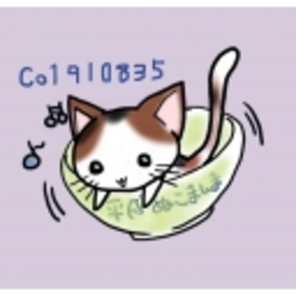 平成ぬこまんま 5th