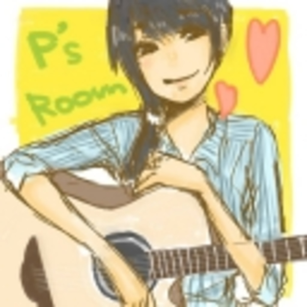 *P's Room*