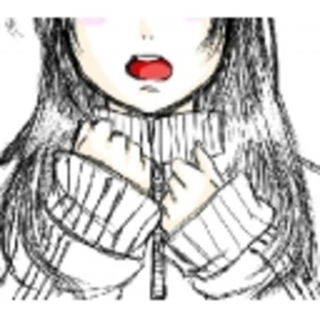 絵、雑談、等々 夏音蜜柑のコミュコミュ(*´ω`*)