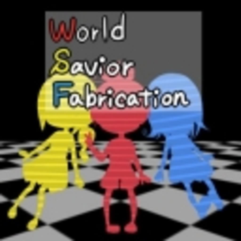 World Savior Fabrication