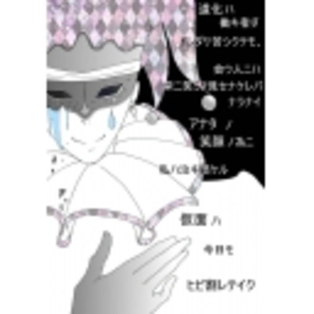 暗★雲劇場 発狂カーニヴァル!!