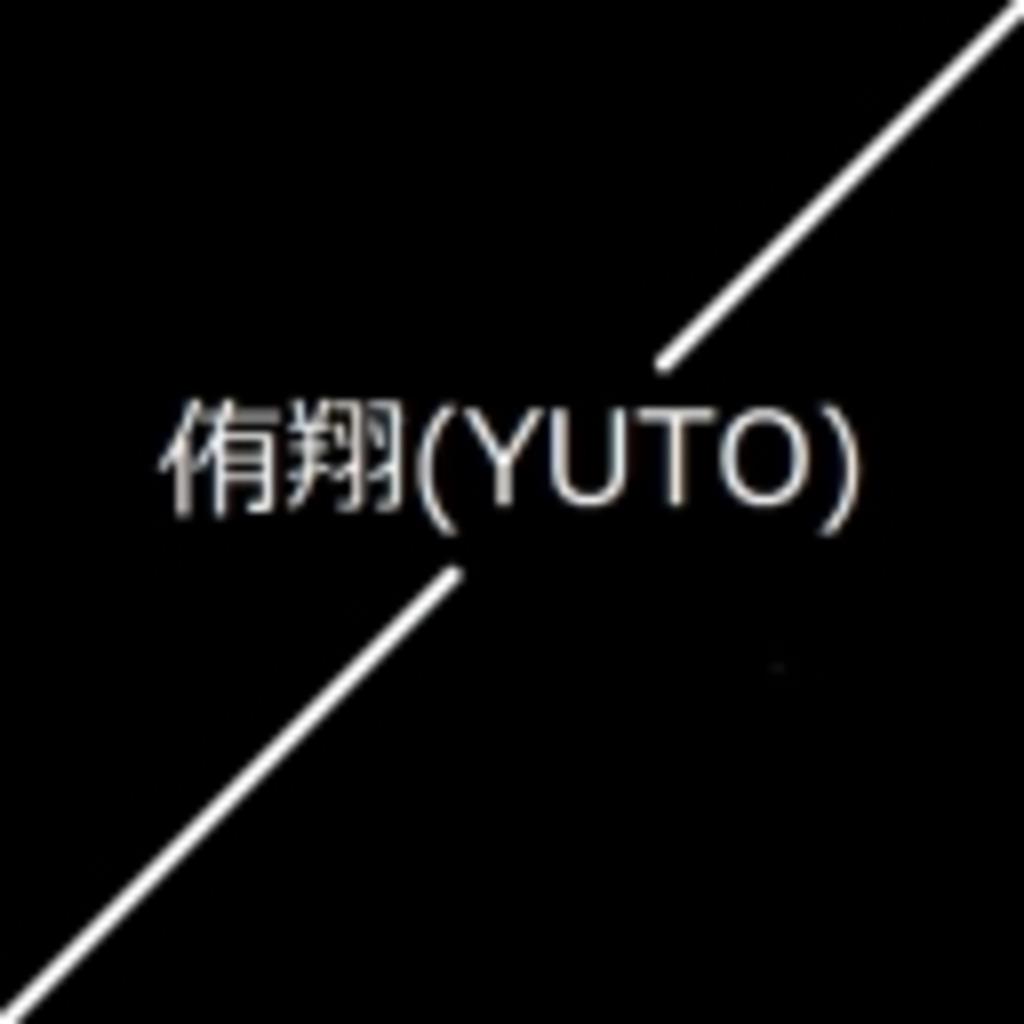 YU-TOの雑談タイム