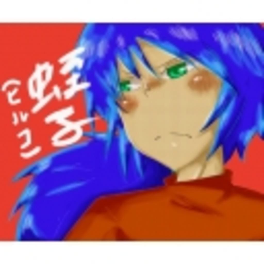 蛭子(ヒルコ)らの放送/実況クリア履歴_まとめ