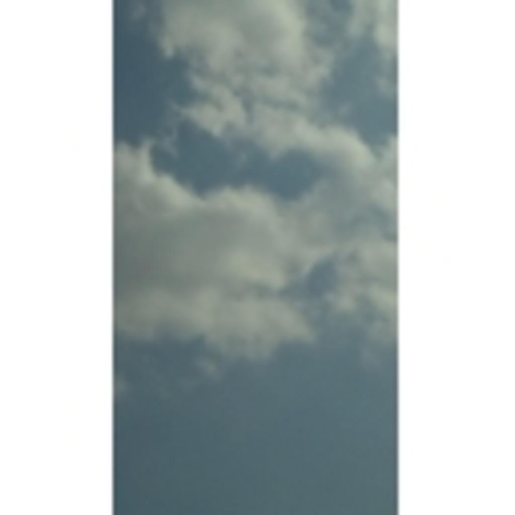 青空のんびりコミュ(^^b