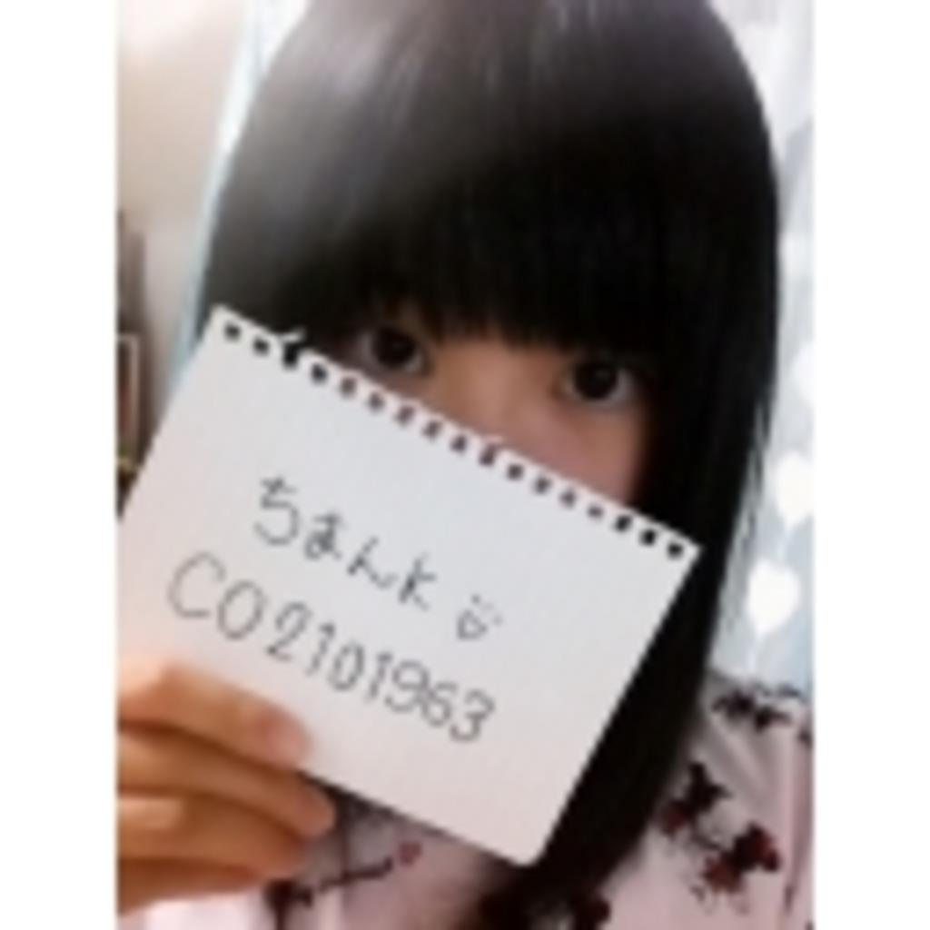 U・×・U (( ちまちま放送 )) U・ω・U