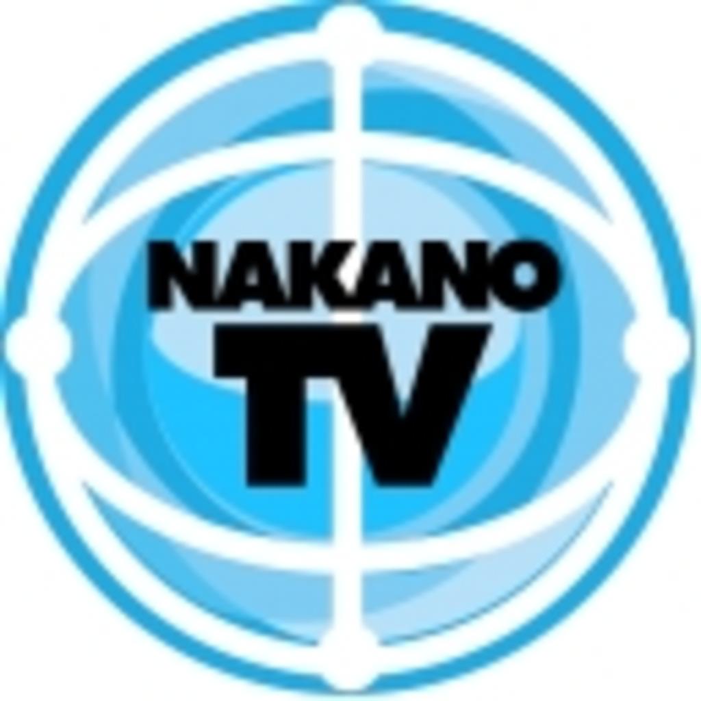中野テレビのコミュニティ