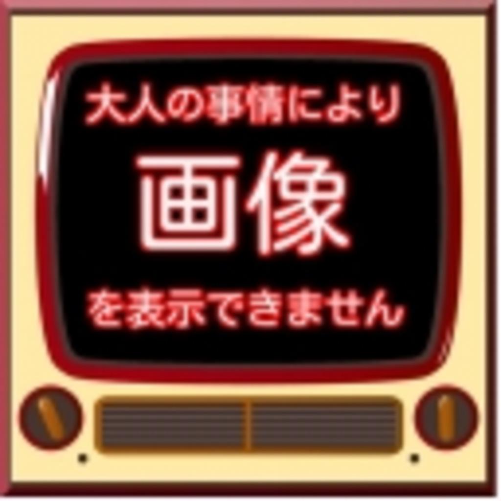 https://www.ゲーム&雑な談.co.jp