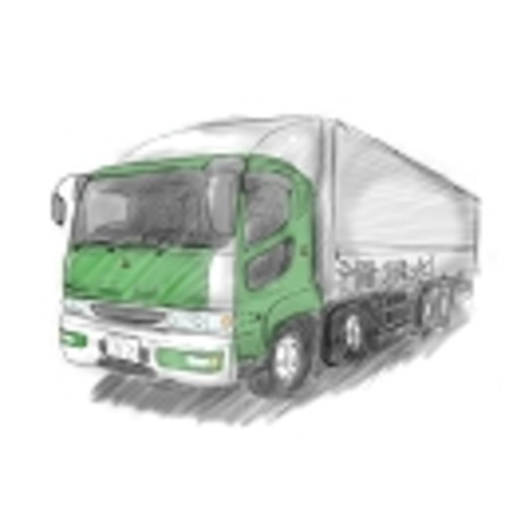 ㈲ 滑 飛 火 運 送 ☆KATTOBI TRANSPORT☆