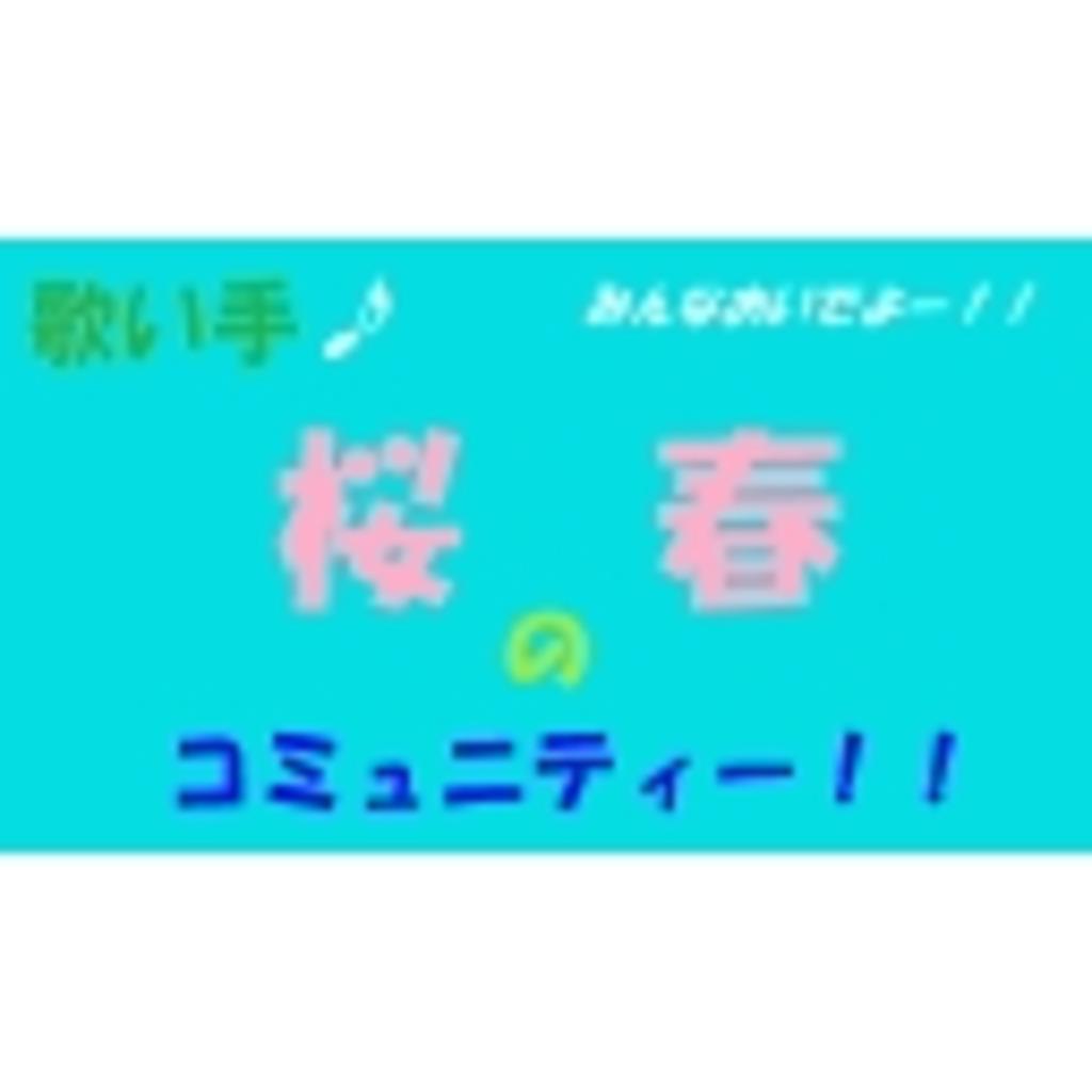 ✿桜春のSpring Smile LIVE!!✿