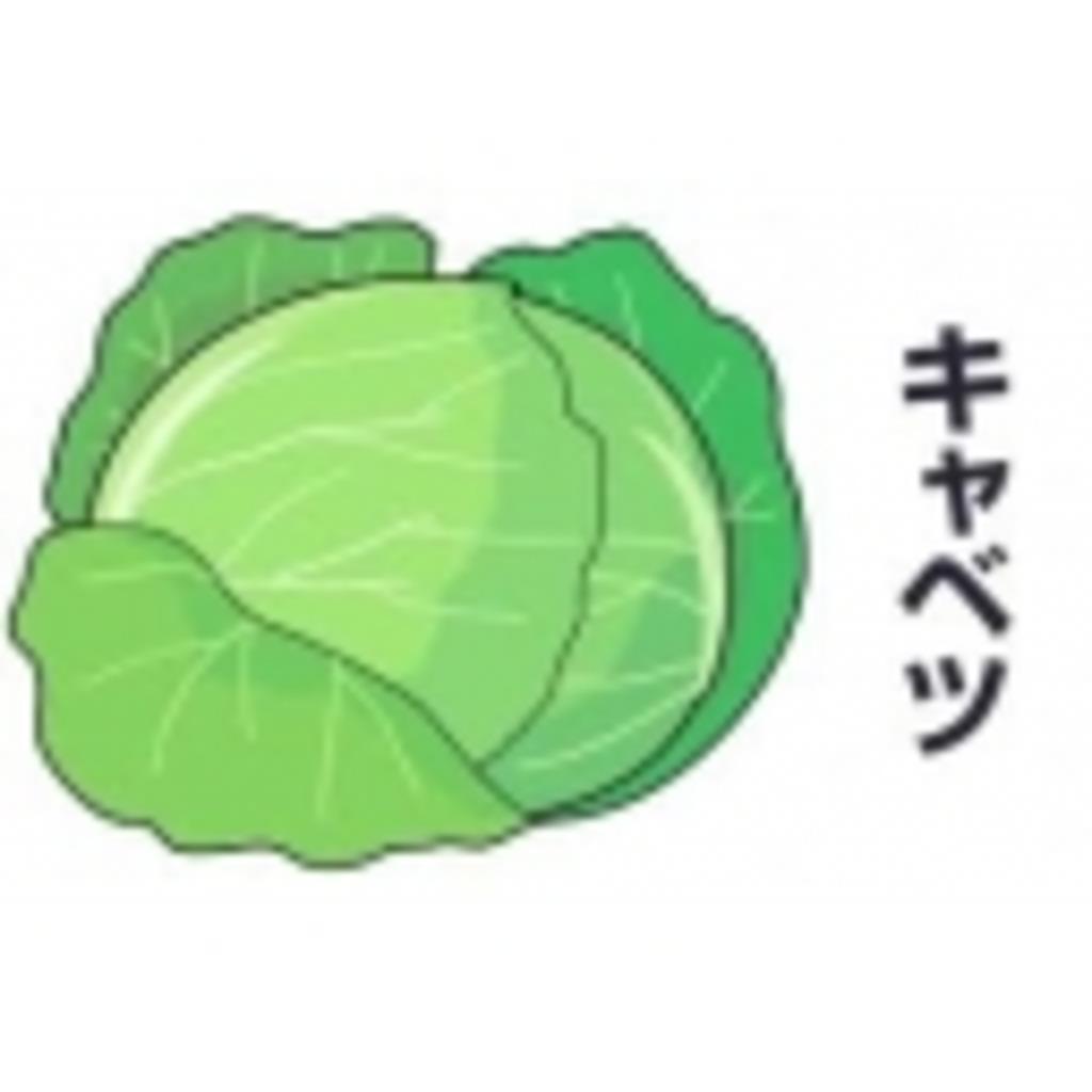 嶋笑輔のアッパッパー生放送