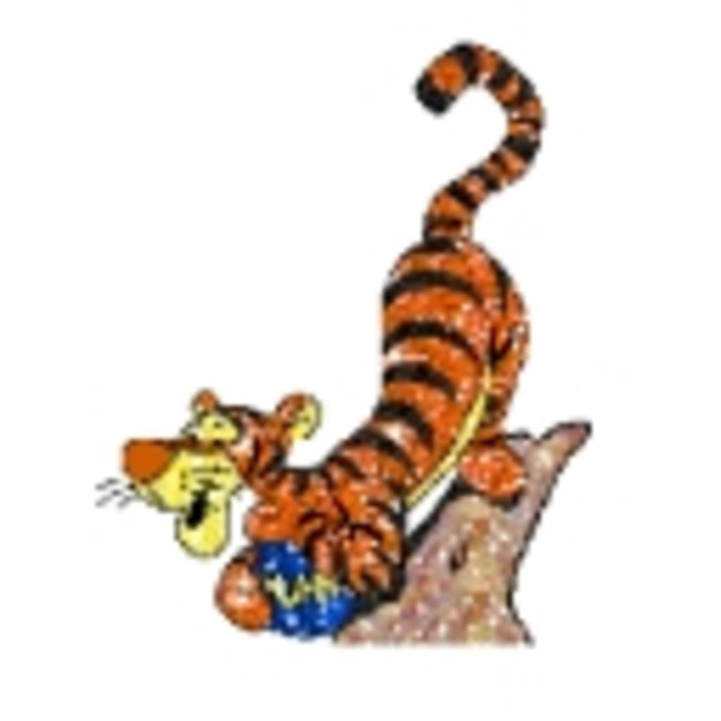 ディズニーを愛する虎の物語