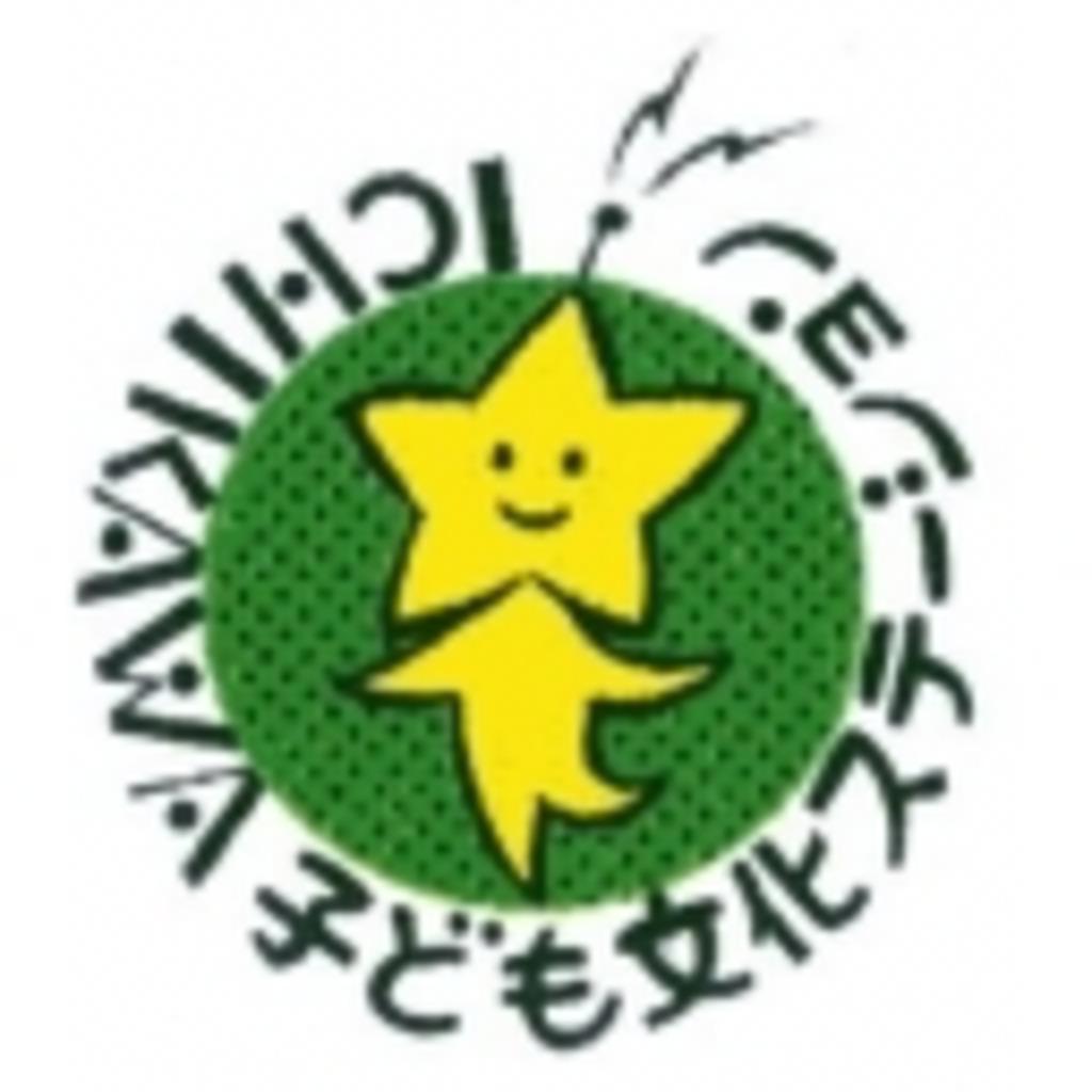 <からふるステーション!!>