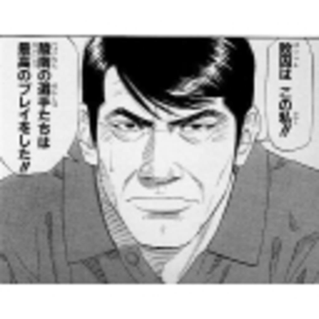 配信はこの私。田岡茂一の実況&雑談部屋