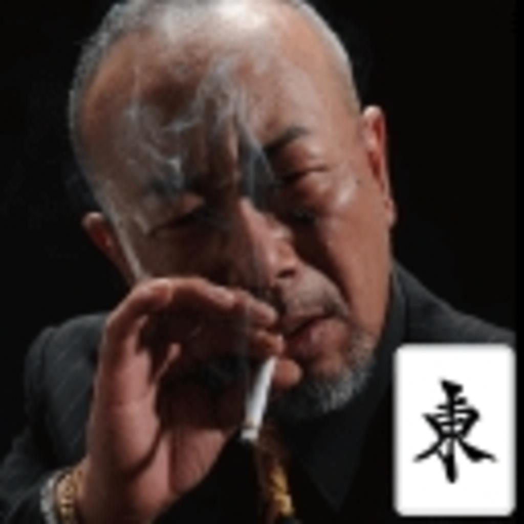 悪役俳優 柿辰丸となかよく遊ぼう!ワイワイひろしま~じゃん