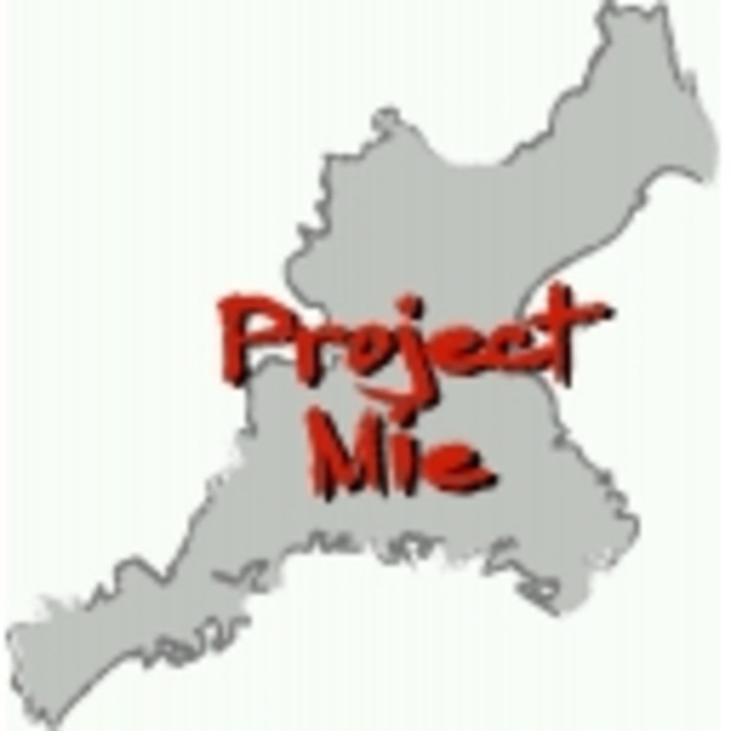 Project Mie ~三重県男旅~
